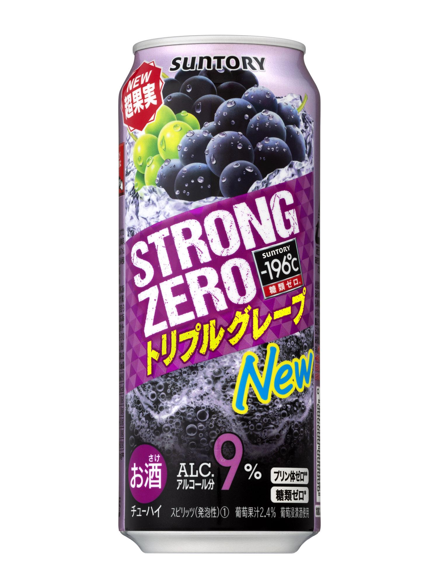 【アルコール依存症】NHKでストロングゼロ ...