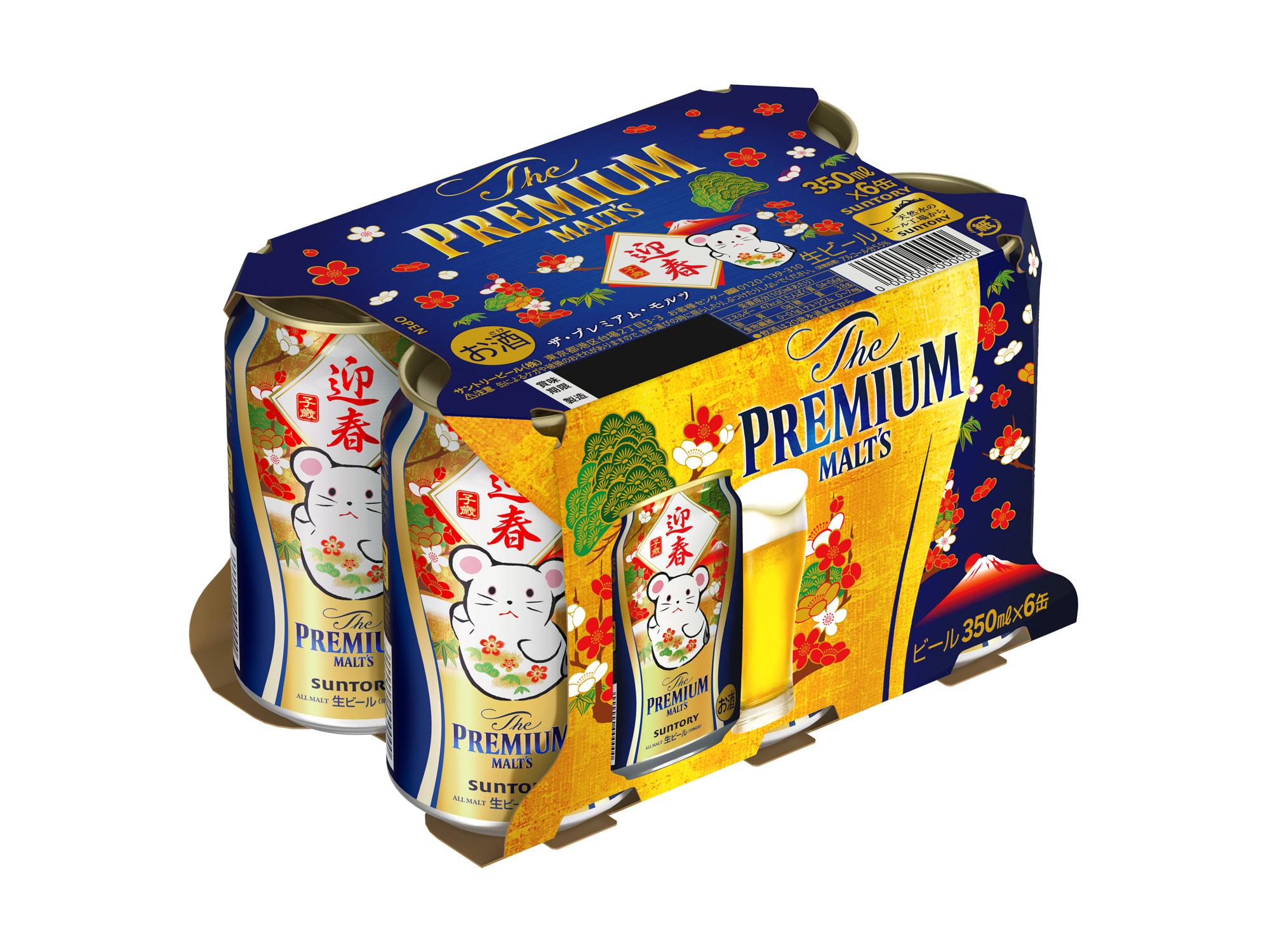 """サントリーウイスキー干支ボトルで迎える新春 そして""""山崎""""や""""白州""""も。 8"""