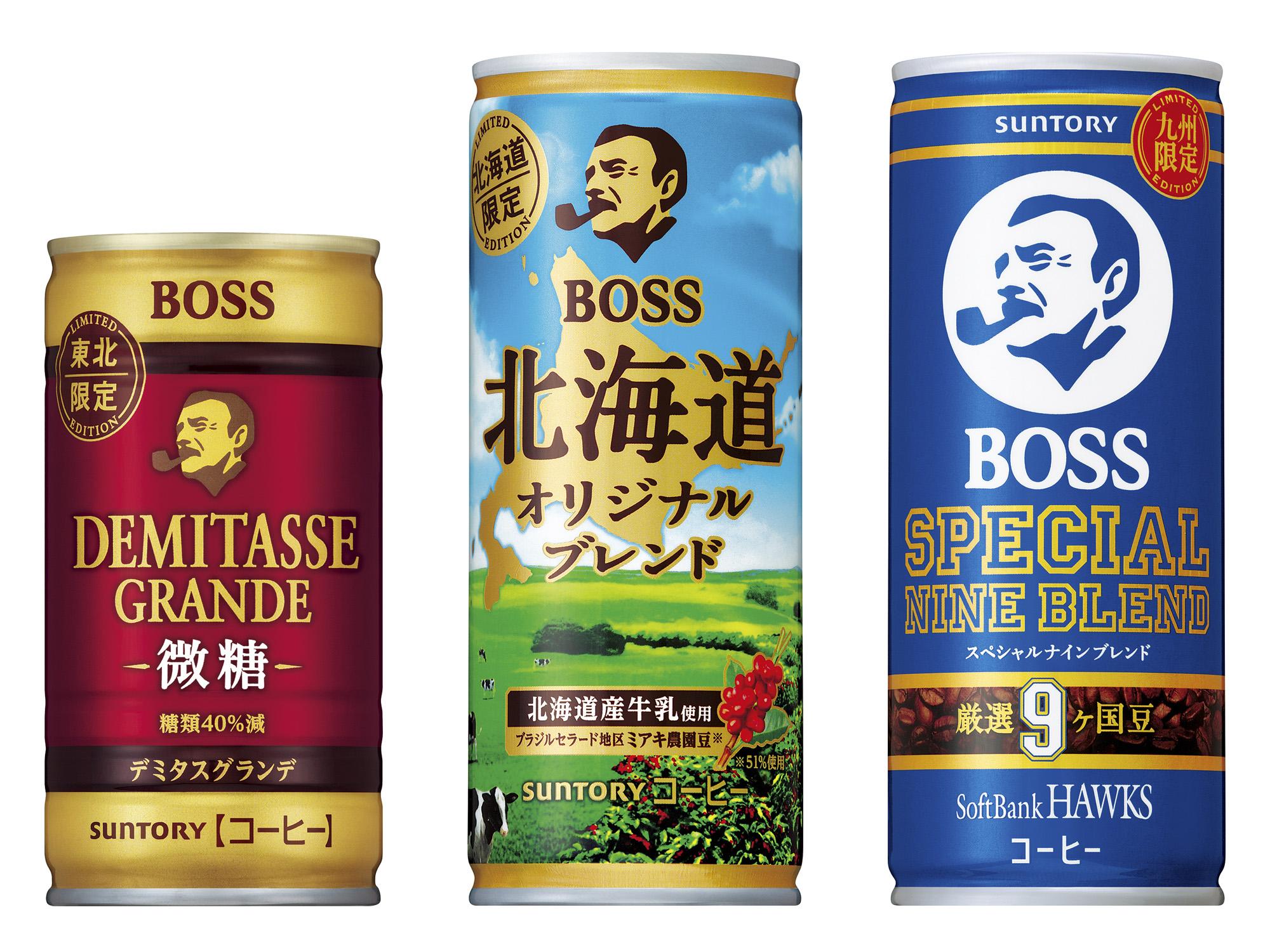 サントリーコーヒー「BOSS」エリ...
