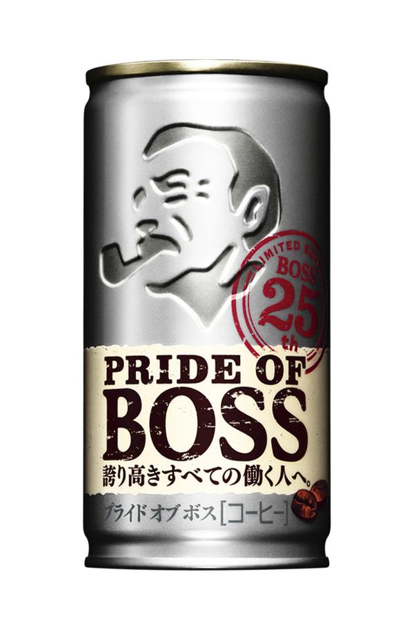サントリーコーヒー「BOSS」25周...