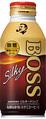 ボス シルキードリップ微糖 360gボトル缶