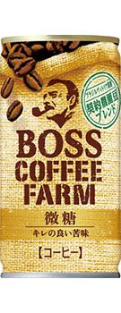 ボス コーヒーファーム 微糖