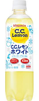C.C.レモン ホワイト
