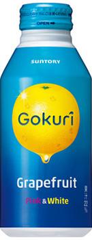 Gokuri グレープフルーツ