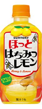 サントリー ほっとはちみつレモン