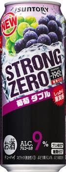 -196℃ ストロングゼロ〈葡萄ダブル〉 500ml缶