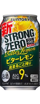 -196℃ ストロングゼロ〈ビターレモン〉