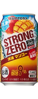 −196℃ ストロングゼロ〈冷凍マンゴー〉