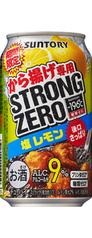 −196℃ ストロングゼロ〈から揚げ専用塩レモン〉