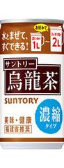 サントリー烏龍茶 濃縮タイプ
