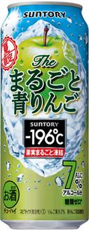 −196℃ 〈ザ・まるごと青りんご〉