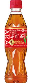 サントリー 赤紅茶(特定保健用食品)