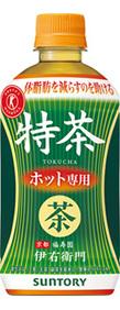 サントリー緑茶 ホット伊右衛門 特茶(特定保健用食品)