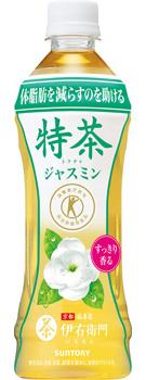 特茶 ジャスミン(特定保健用食品)
