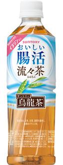 おいしい腸活 流々茶(機能性表示食品)