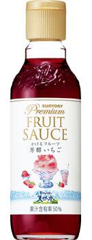 サントリー 南アルプスの天然水 プレミアムフルーツソース 芳醇いちご