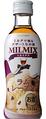 ミルクで割るデザートなお酒 ミルミクス〈ラムレーズン〉