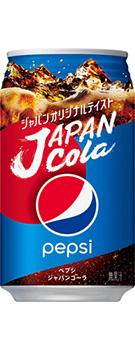 ペプシ ジャパンコーラ 340ml缶