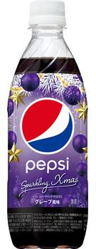 ペプシ スパークリング クリスマス
