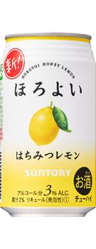 ほろよい〈はちみつレモン〉