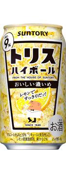 トリスハイボール缶〈おいしい濃いめ〉