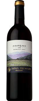 サントリージャパンプレミアム かみのやま産メルロ 2013