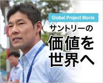 Global Project Movie