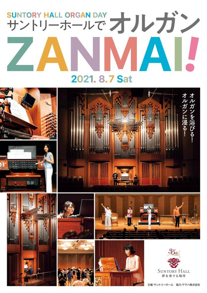 20210427_ZANMAI_1