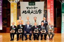 「地域文化賞」贈呈式・記念パーティー/文化財団40周年記念フォーラムIN東京