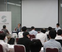 第11回「サントリー文化財団・東京」を開催