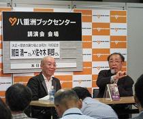 鷲田清一氏×佐々木幹郎氏による対談を開催