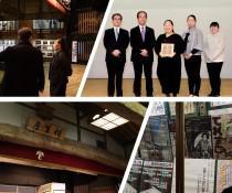 「美濃歌舞伎博物館 相生座」に第42回サントリー地域文化賞を贈呈