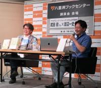 プレミアム・ミニトーク(東京)第2回「アカデミック・ジャーナリズムの可能性」を開催