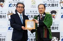 「大鹿歌舞伎」に第42回サントリー地域文化賞を贈呈
