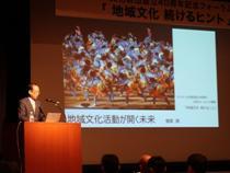設立40周年記念フォーラムIN福島・富山を開催しました!