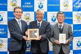 「ひろしま安芸高田 神楽の里づくり」に第42回サントリー地域文化賞贈呈
