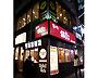 札幌 築地銀だこ ハイボール酒場 札幌すすきの店