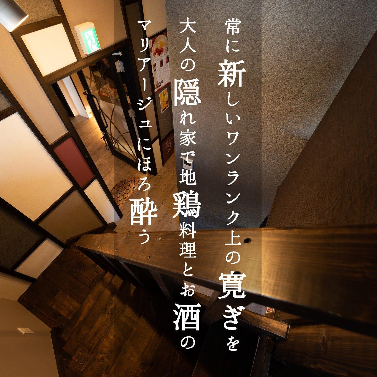 岩見沢/空知_えぞ屋 4条店_写真
