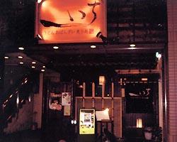 いち 八戸本店のイメージ写真