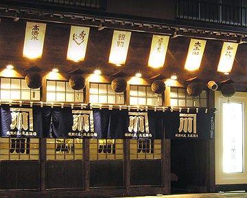 秋田川反漁屋酒場のイメージ写真