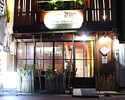 香町のイメージ写真