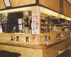○か屋 MARUKAYAのイメージ写真