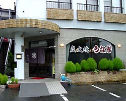 割烹 和泉屋のイメージ写真