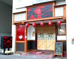やきとり大吉 水戸駅南店のイメージ写真