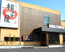 炭火ダイニング 格子屋赤塚店のイメージ写真