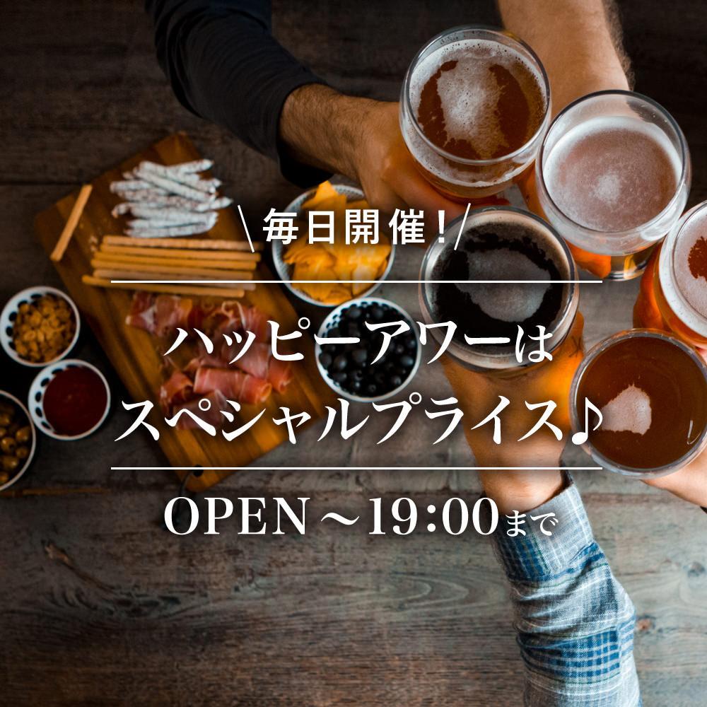 LIVING:BAR 新宿のイメージ写真
