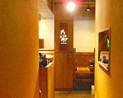 中野/高円寺/阿佐ヶ谷/荻窪_割烹焼肉 たいが_写真