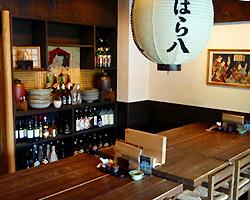 蕎麦ダイニング 魚菜庵 青山 はら八のイメージ写真