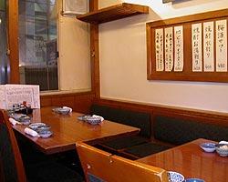 新橋/浜松町/三田_居酒屋 魚金 本店_写真2