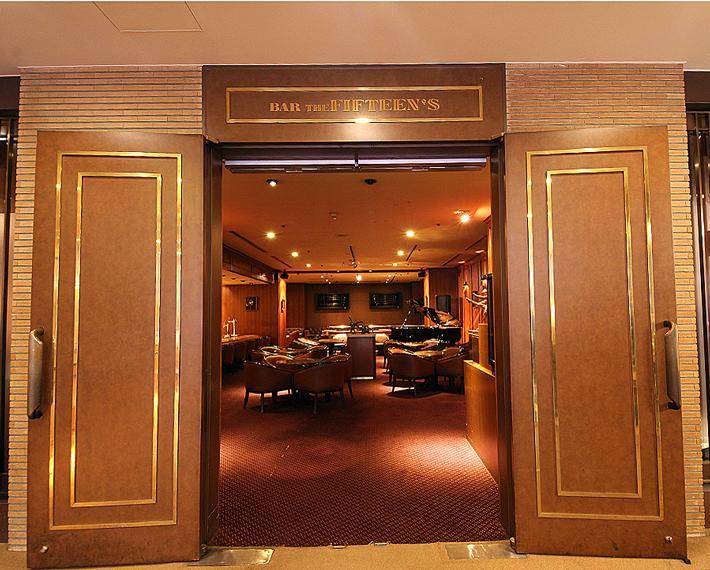 芝パークホテル バー フィフティーンの画像